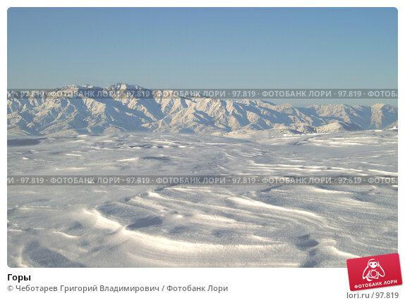 Горы, фото № 97819, снято 30 декабря 2006 г. (c) Чеботарев Григорий Владимирович / Фотобанк Лори