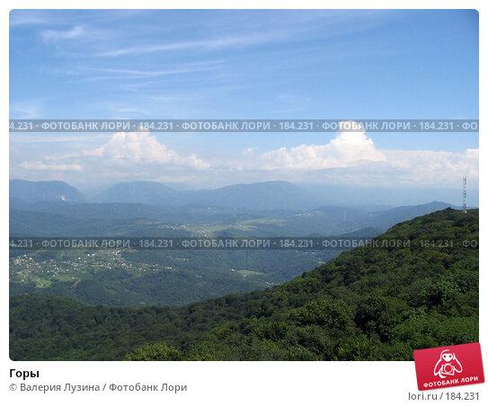 Горы, фото № 184231, снято 29 июля 2006 г. (c) Валерия Потапова / Фотобанк Лори