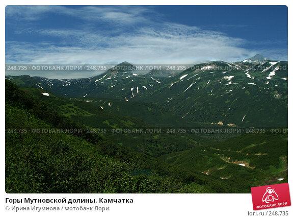 Горы Мутновской долины. Камчатка, фото № 248735, снято 6 сентября 2006 г. (c) Ирина Игумнова / Фотобанк Лори
