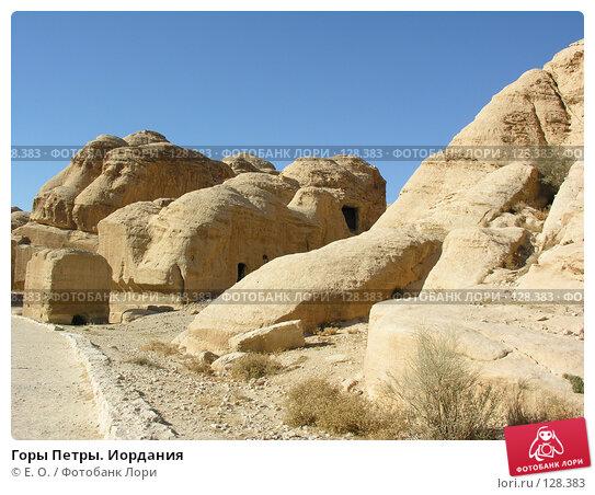 Горы Петры. Иордания, фото № 128383, снято 25 ноября 2007 г. (c) Екатерина Овсянникова / Фотобанк Лори