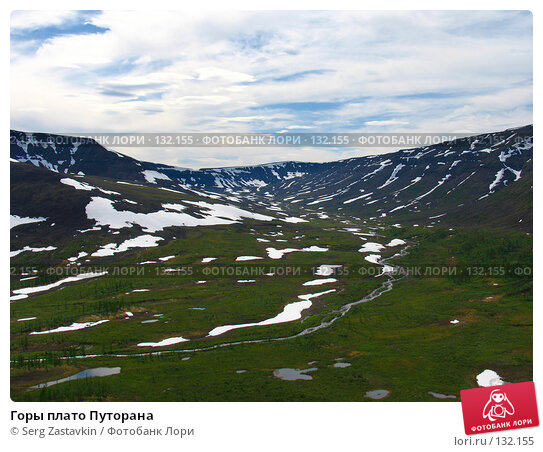 Горы плато Путорана, фото № 132155, снято 6 июля 2004 г. (c) Serg Zastavkin / Фотобанк Лори