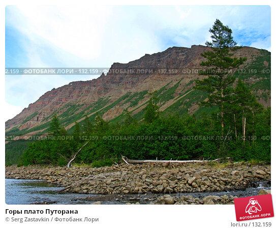 Горы плато Путорана, фото № 132159, снято 6 июля 2004 г. (c) Serg Zastavkin / Фотобанк Лори