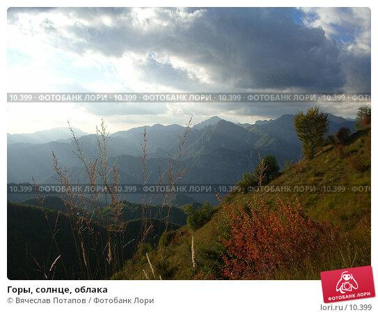 Горы, солнце, облака, фото № 10399, снято 30 сентября 2005 г. (c) Вячеслав Потапов / Фотобанк Лори