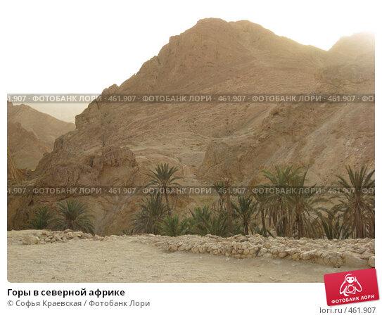 Купить «Горы в северной африке», фото № 461907, снято 11 июля 2008 г. (c) Софья Краевская / Фотобанк Лори