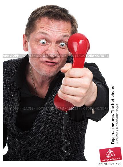 Горячая линия. The hot phone, фото № 124735, снято 18 октября 2007 г. (c) hunta / Фотобанк Лори