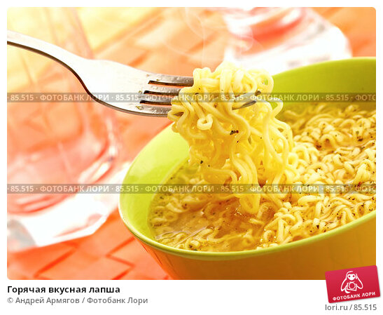Горячая вкусная лапша, фото № 85515, снято 21 марта 2007 г. (c) Андрей Армягов / Фотобанк Лори