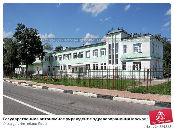 Больница 40 спб врачи