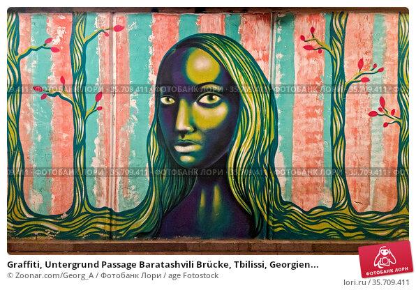 Graffiti, Untergrund Passage Baratashvili Brücke, Tbilissi, Georgien... Стоковое фото, фотограф Zoonar.com/Georg_A / age Fotostock / Фотобанк Лори