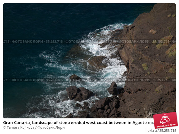 Gran Canaria, landscape of steep eroded west coast between in Agaete municipality, hike between Puerto de las Nieves and dark sand Guayedra beach. Стоковое фото, фотограф Tamara Kulikova / Фотобанк Лори