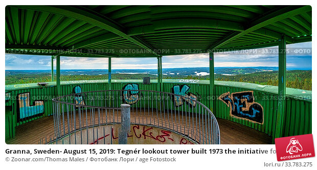 Купить «Granna, Sweden- August 15, 2019: Tegnér lookout tower built 1973 the initiative for the lookout came from Torsten Tegnér 1973. Look out top with view and graffiti», фото № 33783275, снято 15 августа 2019 г. (c) age Fotostock / Фотобанк Лори