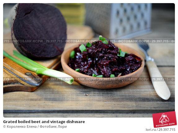 Купить «Grated boiled beet and vintage dishware», фото № 29397715, снято 3 февраля 2013 г. (c) Короленко Елена / Фотобанк Лори