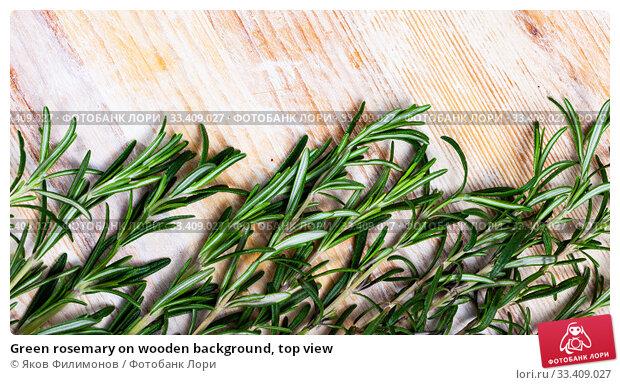 Купить «Green rosemary on wooden background, top view», фото № 33409027, снято 26 мая 2020 г. (c) Яков Филимонов / Фотобанк Лори