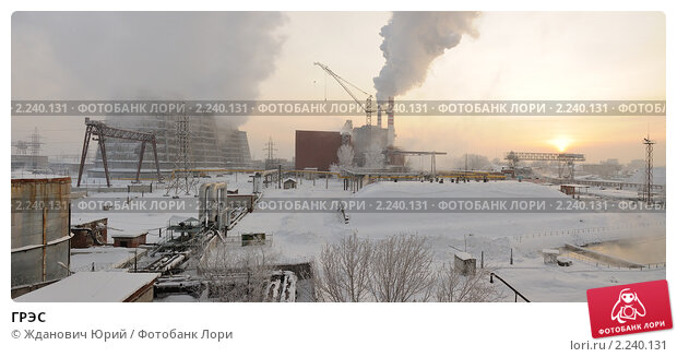 Купить «ГРЭС», фото № 2240131, снято 23 декабря 2010 г. (c) Жданович Юрий / Фотобанк Лори