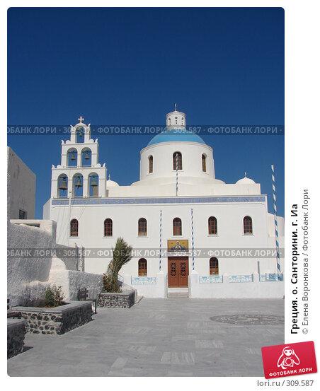 Греция. о. Санторини. г. Иа, фото № 309587, снято 29 июня 2006 г. (c) Елена Воронкова / Фотобанк Лори