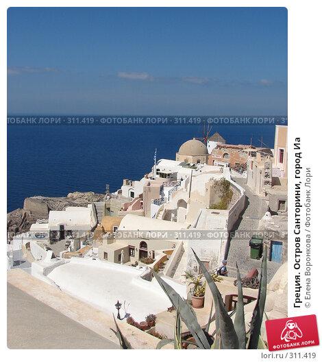 Купить «Греция. Остров Санторини, город Иа», фото № 311419, снято 29 июня 2006 г. (c) Елена Воронкова / Фотобанк Лори