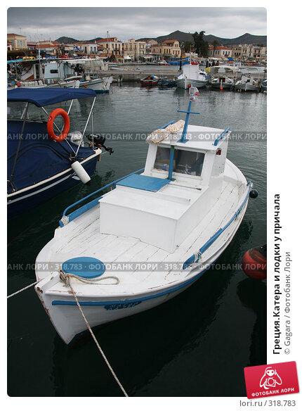 Греция.Катера и лодки у причала, фото № 318783, снято 12 марта 2008 г. (c) Gagara / Фотобанк Лори