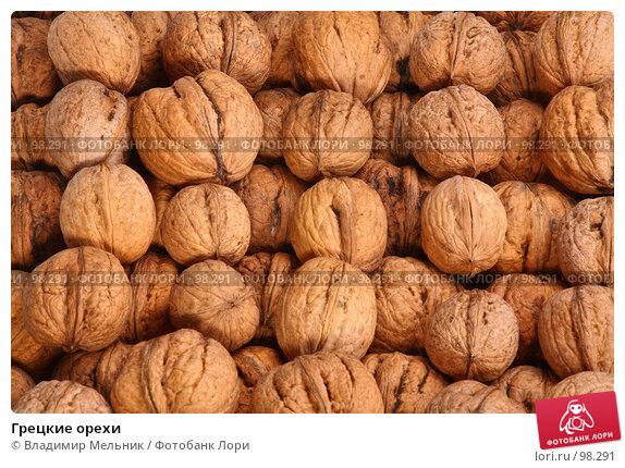 Грецкие орехи, фото № 98291, снято 11 октября 2007 г. (c) Владимир Мельник / Фотобанк Лори