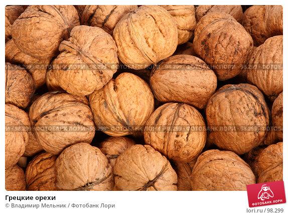 Грецкие орехи, фото № 98299, снято 11 октября 2007 г. (c) Владимир Мельник / Фотобанк Лори