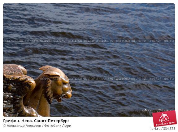 Грифон. Нева. Санкт-Петербург, эксклюзивное фото № 334575, снято 24 июня 2008 г. (c) Александр Алексеев / Фотобанк Лори