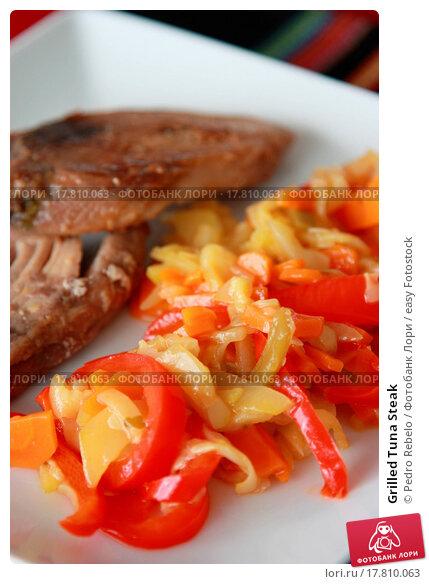 Grilled Tuna Steak. Стоковое фото, фотограф Pedro Rebelo / easy Fotostock / Фотобанк Лори