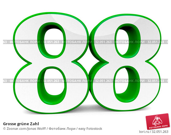 Grosse grüne Zahl. Стоковое фото, фотограф Zoonar.com/Jonas Wolff / easy Fotostock / Фотобанк Лори