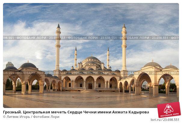 Купить «Грозный. Центральная мечеть Сердце Чечни имени Ахмата Кадырова», эксклюзивное фото № 23698551, снято 21 сентября 2016 г. (c) Литвяк Игорь / Фотобанк Лори