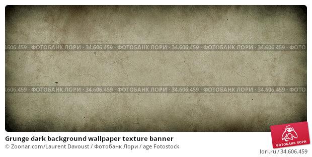 Grunge dark background wallpaper texture banner. Стоковое фото, фотограф Zoonar.com/Laurent Davoust / age Fotostock / Фотобанк Лори