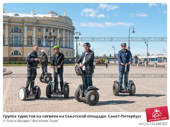 Купить «Группа туристов на сигвеях на Сенатской площади. Санкт-Петербург», фото № 23048927, снято 4 июня 2016 г. (c) Ольга Визави / Фотобанк Лори