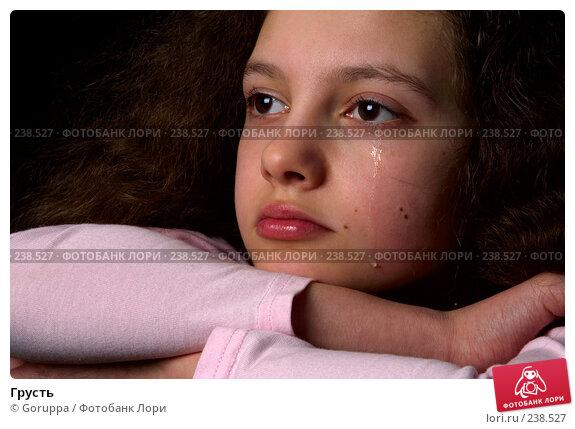 Грусть, фото № 238527, снято 11 апреля 2007 г. (c) Goruppa / Фотобанк Лори