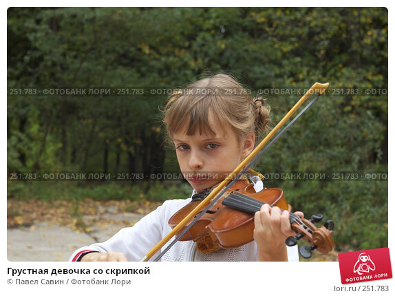 Купить «Грустная девочка со скрипкой», фото № 251783, снято 25 ноября 2017 г. (c) Павел Савин / Фотобанк Лори