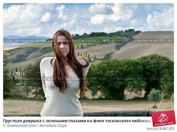 Фото молодых девушек всех стран