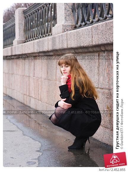 Женщина на корточках видео фото 381-347