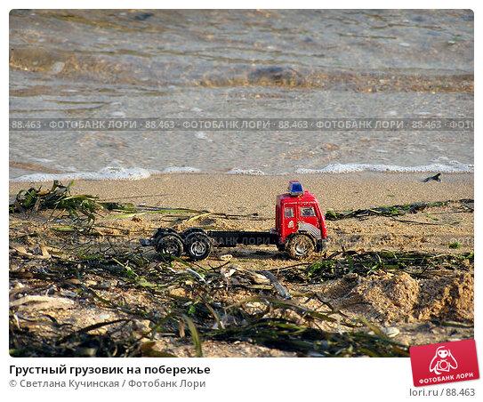 Купить «Грустный грузовик на побережье», фото № 88463, снято 2 сентября 2007 г. (c) Светлана Кучинская / Фотобанк Лори