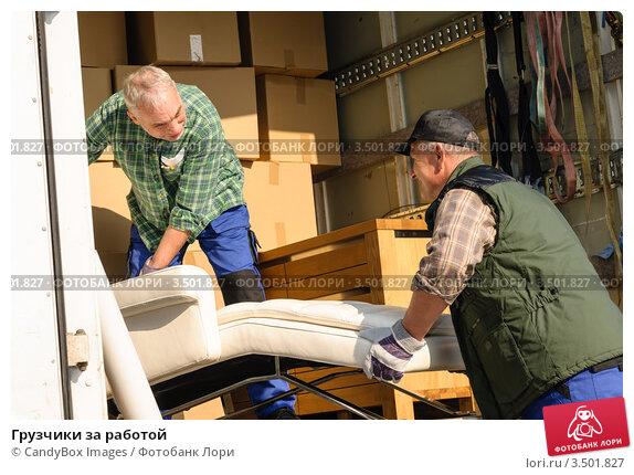 Купить «Грузчики за работой», фото № 3501827, снято 6 марта 2012 г. (c) CandyBox Images / Фотобанк Лори