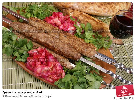 Грузинская кухня, кебаб, фото № 101179, снято 8 мая 2007 г. (c) Владимир Власов / Фотобанк Лори