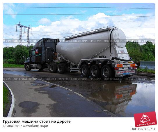 Грузовая машина стоит на дороге, эксклюзивное фото № 310711, снято 4 июня 2008 г. (c) lana1501 / Фотобанк Лори