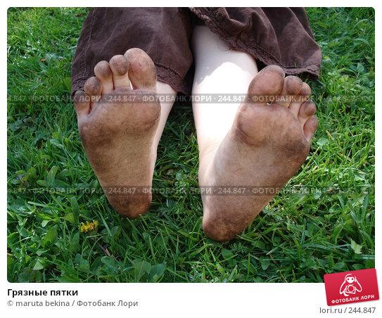 грязные ступни соседки фото
