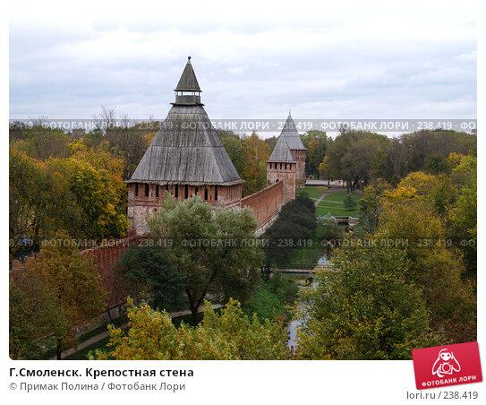 Г.Смоленск. Крепостная стена, фото № 238419, снято 14 октября 2006 г. (c) Примак Полина / Фотобанк Лори