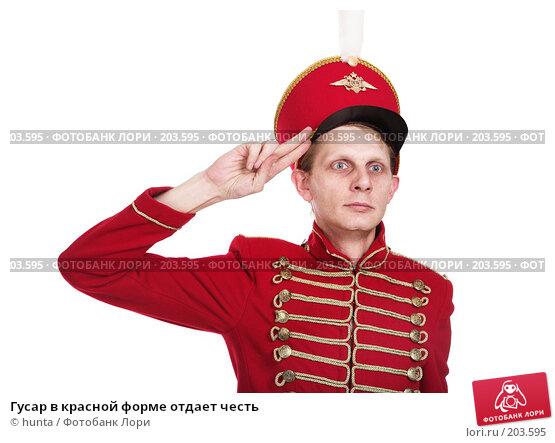 Гусар в красной форме отдает честь, фото № 203595, снято 13 декабря 2007 г. (c) hunta / Фотобанк Лори