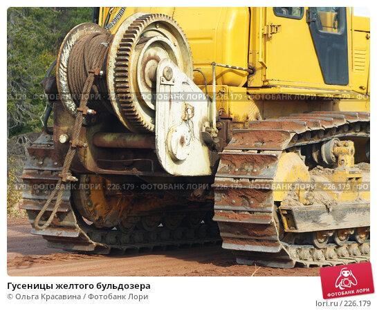 Гусеницы желтого бульдозера, фото № 226179, снято 8 сентября 2007 г. (c) Ольга Красавина / Фотобанк Лори