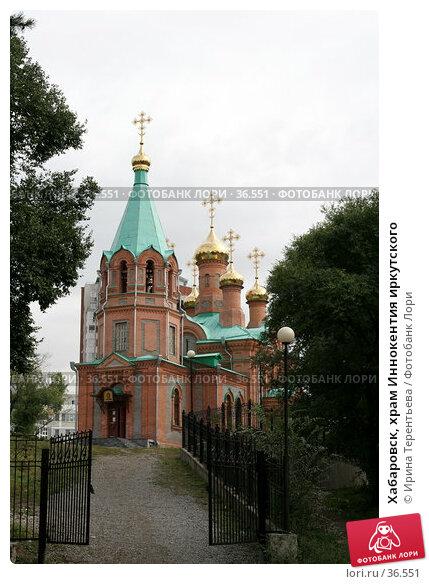 Хабаровск, храм Иннокентия иркутского, эксклюзивное фото № 36551, снято 20 сентября 2005 г. (c) Ирина Терентьева / Фотобанк Лори