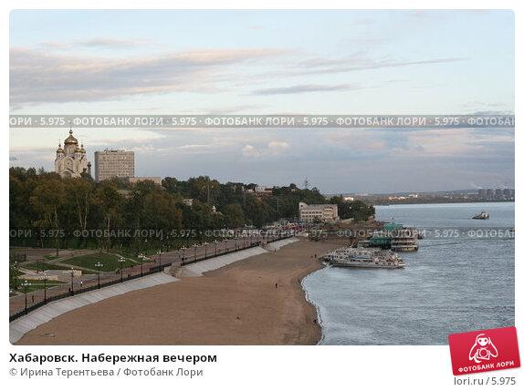 Хабаровск. Набережная вечером, эксклюзивное фото № 5975, снято 20 сентября 2005 г. (c) Ирина Терентьева / Фотобанк Лори