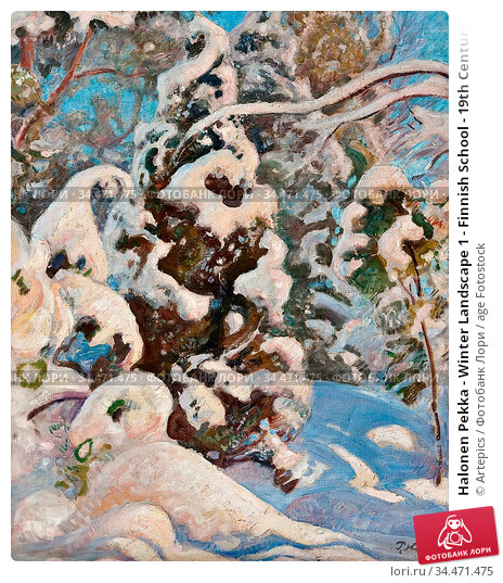 Halonen Pekka - Winter Landscape 1 - Finnish School - 19th Century. Редакционное фото, фотограф Artepics / age Fotostock / Фотобанк Лори