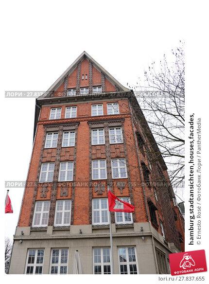 Купить «hamburg,stadtansichten,houses,facades,», фото № 27837655, снято 20 октября 2018 г. (c) PantherMedia / Фотобанк Лори