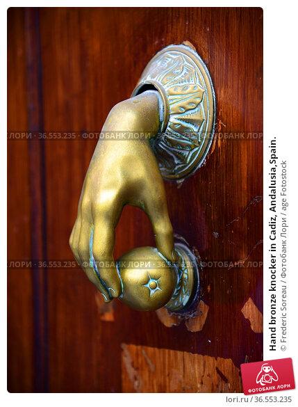 Hand bronze knocker in Cadiz, Andalusia,Spain. Стоковое фото, фотограф Frederic Soreau / age Fotostock / Фотобанк Лори