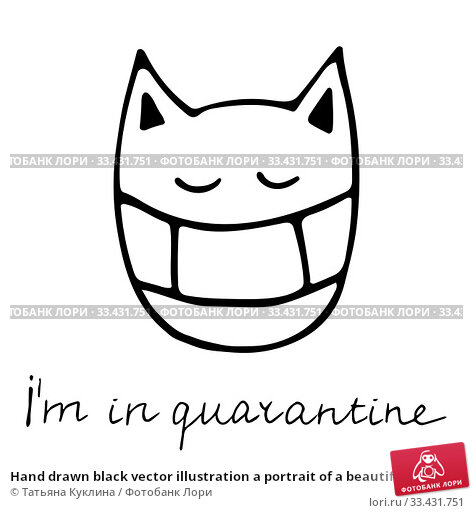 Купить «Hand drawn black vector illustration a portrait of a beautiful sad adult young cat with closed eyes and a medical mask with lettering I'm in quarantine isolated on a white background», иллюстрация № 33431751 (c) Татьяна Куклина / Фотобанк Лори
