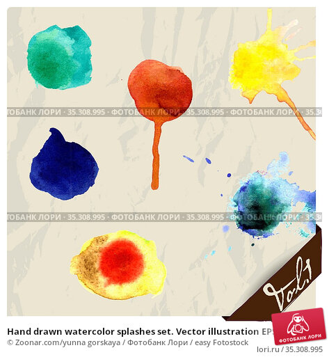 Hand drawn watercolor splashes set. Vector illustration EPS8. Стоковое фото, фотограф Zoonar.com/yunna gorskaya / easy Fotostock / Фотобанк Лори