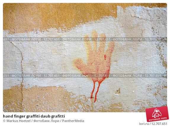 Купить «hand finger graffiti daub grafitti», фото № 12707651, снято 23 апреля 2019 г. (c) PantherMedia / Фотобанк Лори