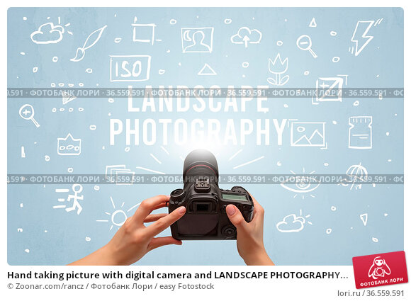 Hand taking picture with digital camera and LANDSCAPE PHOTOGRAPHY... Стоковое фото, фотограф Zoonar.com/rancz / easy Fotostock / Фотобанк Лори