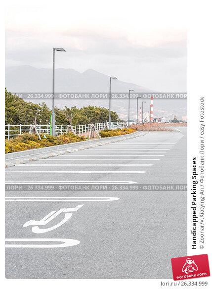 Купить «Handicapped Parking Spaces», фото № 26334999, снято 21 февраля 2018 г. (c) easy Fotostock / Фотобанк Лори
